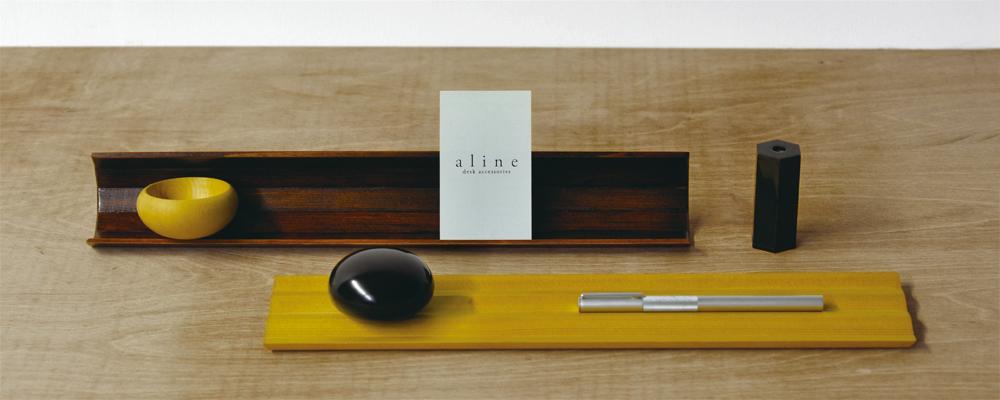 aline1