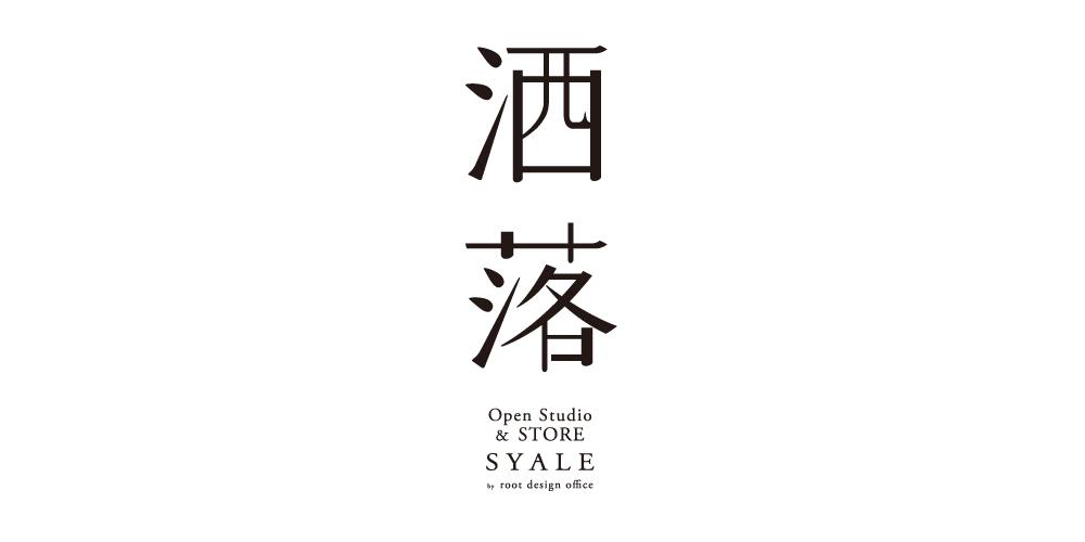 syale logo_v